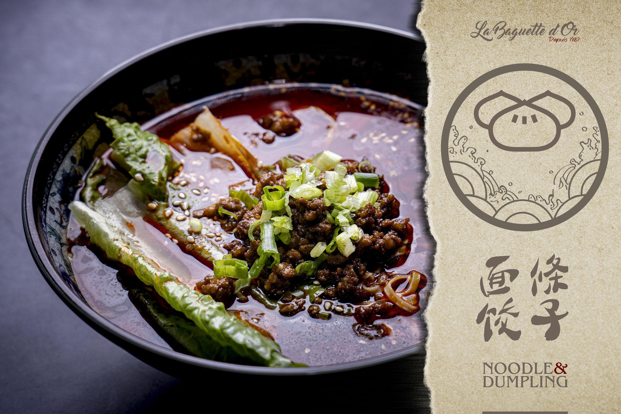 重庆小面   Nouille de Chong Qin sauce piment porc haché