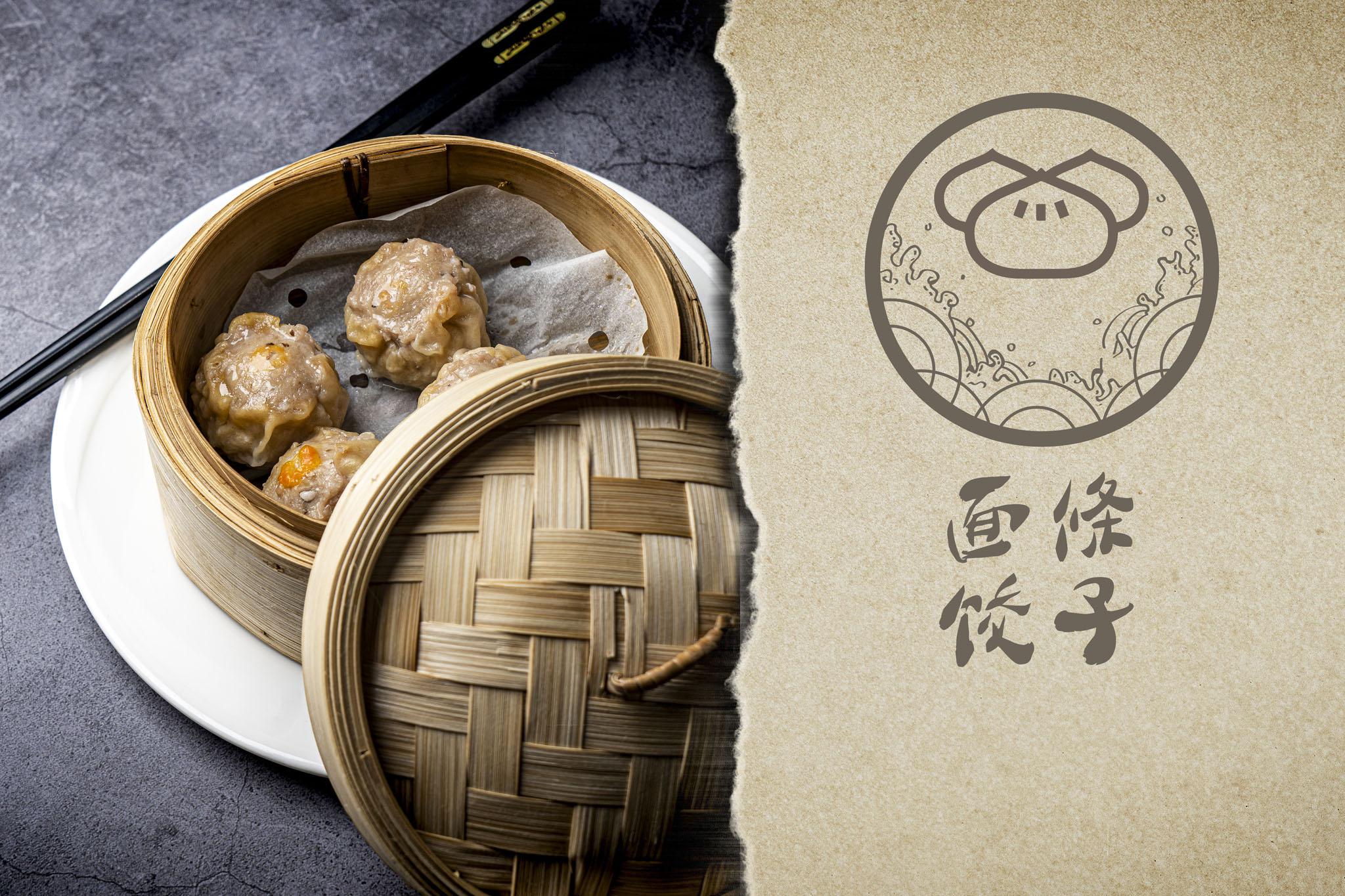 燒咪   Raviolis vapeur de porc (Siu Mai)